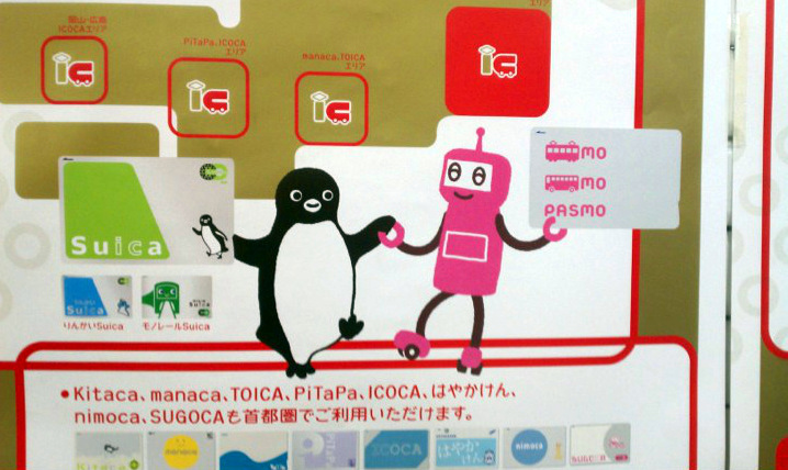 Figure 13. Poster for Suica/Pasmo. These are rechargeable smart cards, used as a train/bus fare card as well as at other points of purchase (e.g. konbini, street vending machines) equipped with proper card-reading devices.