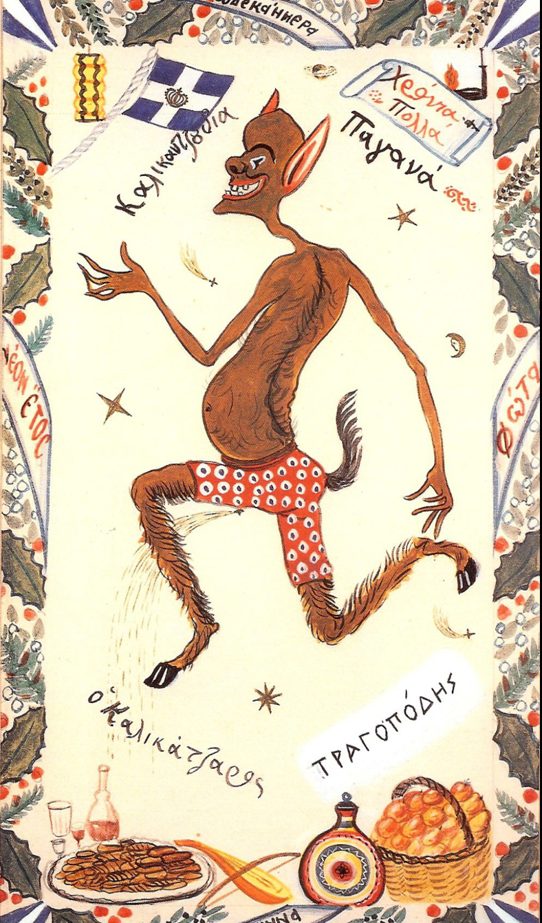 Figure 5. The goat-footed <em>kallikántzaros</em> urinating on a tray of Christmas sweets. (Picture by G. Gliatas, courtesy of T. Velloúdios.)