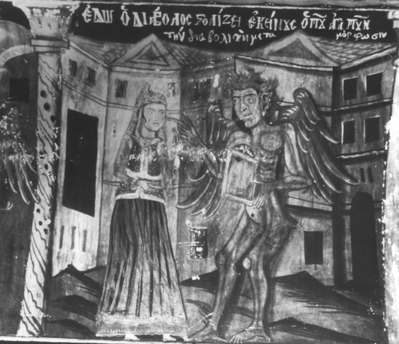 Figure 6. Metamorphosis is a characteristic of the demonic. Fresco by Pagónis from the church of Agía Marína, Kissós, Pílion (1802), entitled 'It is the Devil who adorns those who love diabolical metamorphosis'--in other words, women who make themselves up perform a diabolical practice. (Photo by K. A. Makris, courtesy of A. Xydis.)