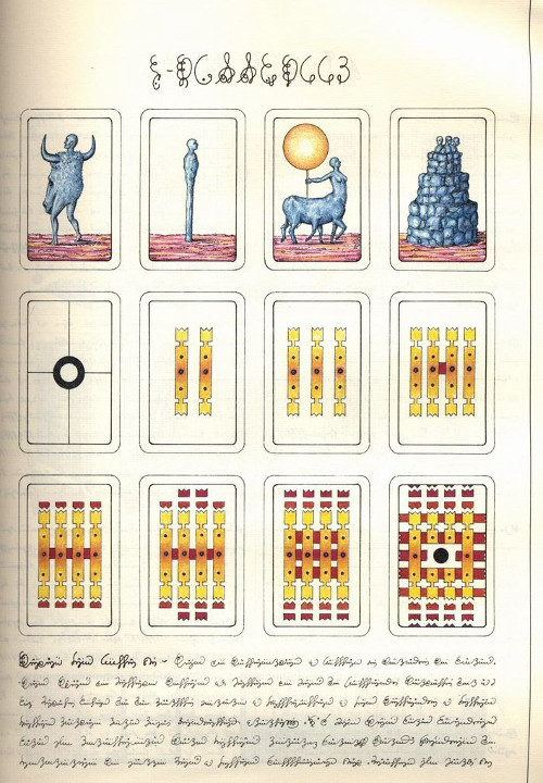 """Fig. 15: Playing card. There are four """"arcana"""" and eight count-cards in steps of null, 2, 3, 5, 9, 11, 15, and >24."""