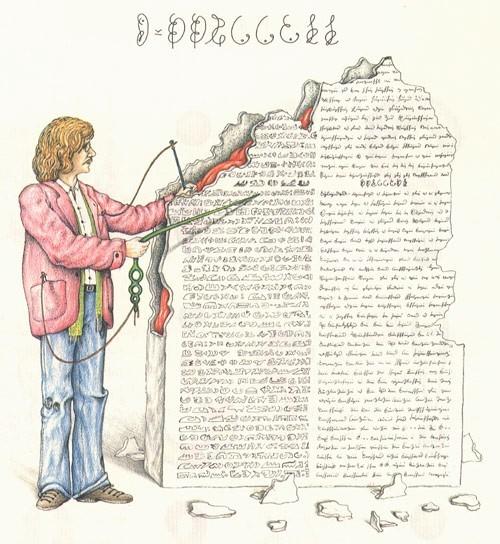 "Fig. 20: The Codex ""Rosetta Stone"""