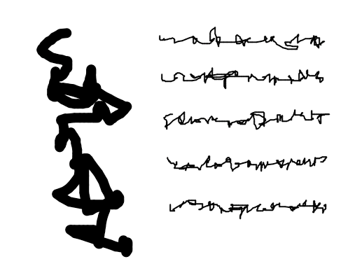 """Fig. 26: Still from Michael Jacobson's kinetic """"blovel,"""" Mynd Eraser. [http://mynderaser.blogspot.ca]"""