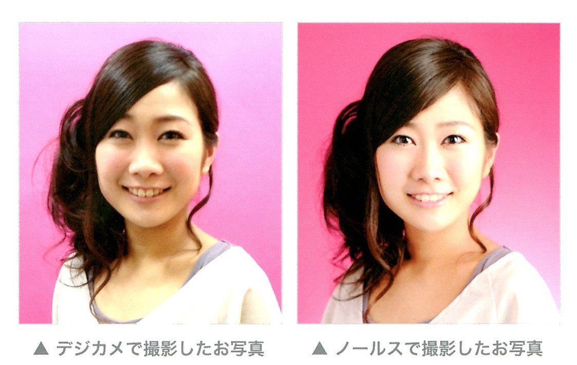 An advertisement from a different Osaka-area photo studio distributed to NNK matchmakers at one of the organization's monthly meetings
